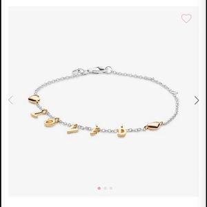Loved Script Bracelet